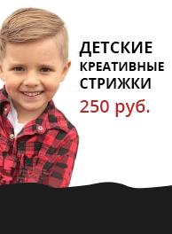 11-detsk