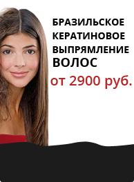 braz-vv-22